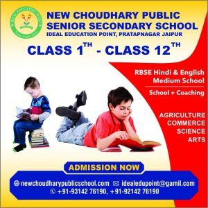 No 1 School In Jaipur